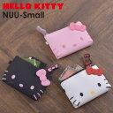 NUU-Small HELLO KITTY ヌウスモール ハローキティ ポーチ 小物入れ 化粧ポーチ レディース 財布