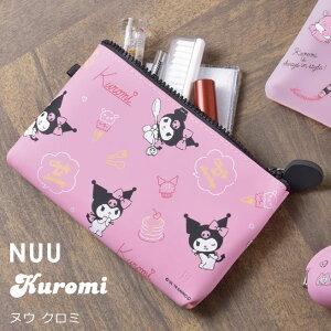 NUU ヌウ クロミ(ピンク)化粧ポーチ ペンケース 筆箱 ペンポーチ 小物入れ レディース 財布 サンリオ