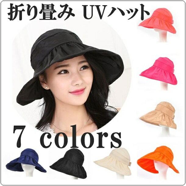 帽子レディース サイズ調整 通気性 折り畳み UVハット 帽子