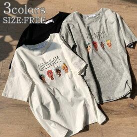 3color 可愛いロゴ&プリント Tシャツ 大きめ フリーサイズ カジュアル 半袖 トップス レディース 送料無料