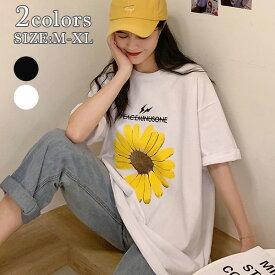 BIG 花 プリント Tシャツ カットソー 半袖 ゆったり カジュアル 春夏 Tシャツ トップス レディース