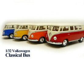 1/32 ワーゲンバス アイボリートップ 1色 TYPE2 コンビ アーリーバス 1962 ミニカー プレゼント 車 Volkswagen Bus フォルクスワーゲン アメリカン雑貨 ダイキャスト プルバック マイクロバス VW クラシックカー 男の子 外車 輸入 おもちゃ