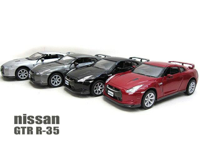 超特価■1/36■2009 日産 GT-R R35■ミニカー■ニッサン■キンズマート/おもちゃ/男の子/車 子供 彼氏 プレゼント