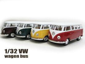 1/32 ワーゲンバス ホワイトトップ 1台 TYPE2 コンビ アーリーバス 1962 ミニカー フォルクスワーゲン Volkswagen Bus マイクロバス VW クラシックカー