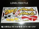 【送料無料】1/10 アバンテ 2001 ビニールステッカーセット アバンテ Avante 4WD タミヤ TAMIYA 四駆