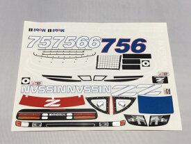 【送料無料】1/10 ニッサン 300ZX IMSA・GTO タミヤ ビニールステッカーセット NISSAN ヨコハマタイヤ モービル石油 Mobil ボッシュ BOSCH