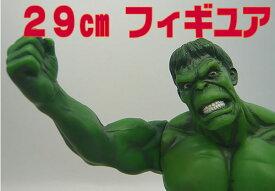 送料無料 超人ハルクアメコミマーベル 29cmソフビフィギュア 濃い緑  アメコミ/キャラクターグッズ/人形/おもちゃ/男の子/レア 【MARVELCorner】