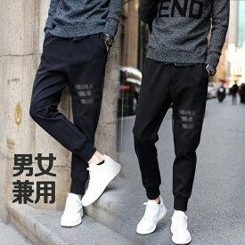 送料無料 【男女兼用 フィーマーラインジョガーパンツ】ジョガー ジョガーパンツ スケーター メンズ レディース パンツ ストレッチ 系 韓国 ファッションD10