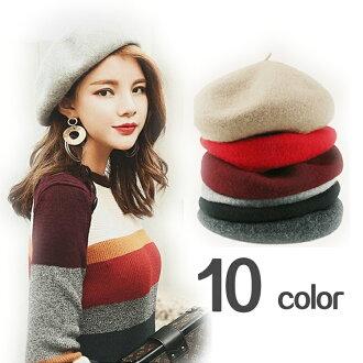 豐富多彩的10色貝雷帽流行漂亮的小東西男女兼用秋天冬天