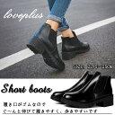 【ショートブーツ 厚底 レディース】 サイドゴアブーツ レディース 履きやすい 歩きやすい大きいサイズ ブラック…
