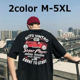 送料無料 クラシカルプリントTシャツ 男女兼用 バイクTシャツ メンズ レディース ストリート クラシックカー