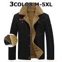送料無料 ミリタリー ジャケット ポケット もこもこ 保温 あたたかい アウター メンズ ブラック キャメル グリーン 5XL 4XL 3XL