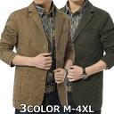 送料無料 テーラードジャケット 綿100% ジャケット アウター メンズ ボタン付き 無地 長袖 カジュアル グリーン カーキ ブラック ベージュ 4XL 3XL 2XL