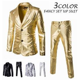 送料無料 スーツ セットアップ メンズ 上下セット ステージ衣装 忘年会 新年会 パーティー 衣装 仮装 舞台衣装 ハロウィン ジャケット パンツ パンツスーツ ゴールド シルバー ブラック M L XL 2XL 3XL