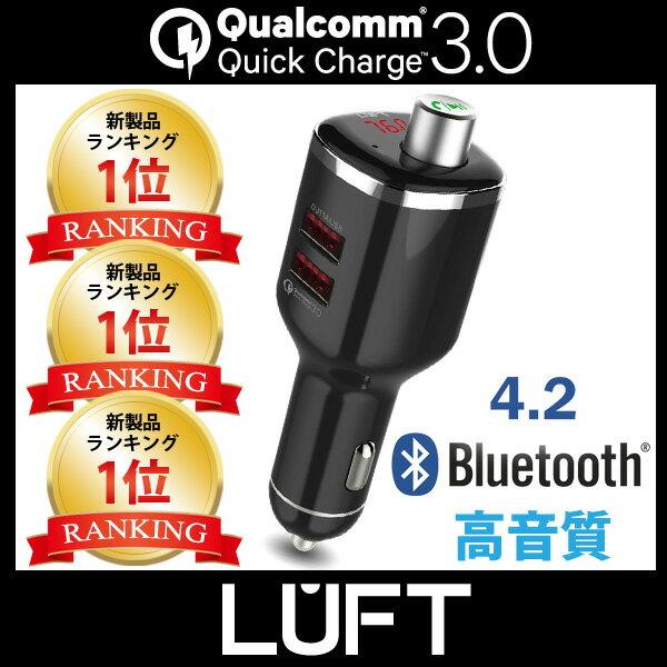 【特許技術 Quick Charge 3.0 搭載】FMトランスミッター Bluetooth 4.2 高音質 iphone ipod 無線 12V-24V 対応 fm トランスミッター 7 8 X usb メモリー LUFT-TSM