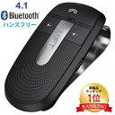 【楽天ランキング1位】ハンズフリー Bluetooth 車載 通話専用カーキット スピーカ 車 ブルートゥース 通話 高音質 高…