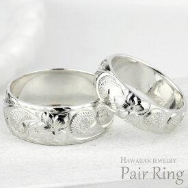 ハワイアンジュエリー ペアリング ハワイアン レディース メンズ リング プラチナ900 PT900 地金リング 彫金 手彫り 結婚指輪 エンゲージリング ハンドメイド ハワイ ブライダル