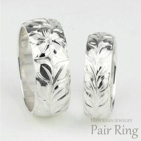 ハワイアンジュエリー ペアリング ハワイアン レディース メンズ リング K18ゴールド K18WG/YG/PG 地金リング 彫金 手彫り 結婚指輪 エンゲージリング ハンドメイド ハワイ ブライダル