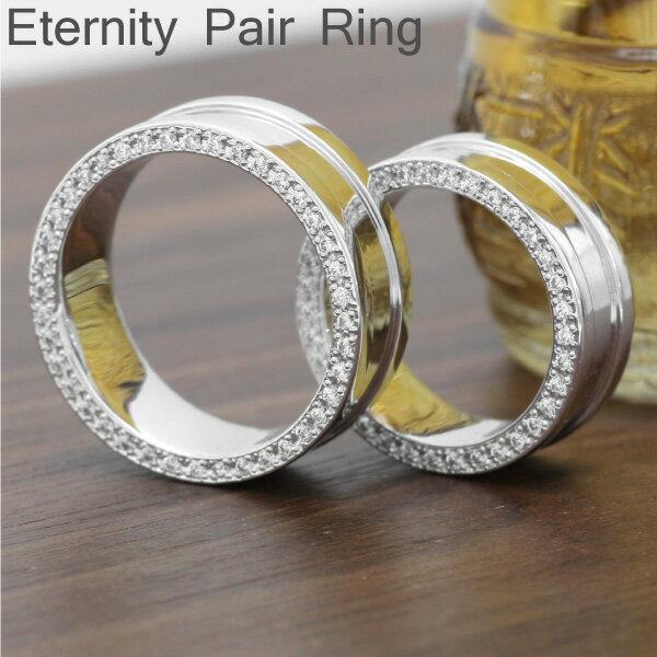 幅広 ペアリング フルエタニティ エタニティ 側面 ダイヤモンド リング 18金 誕生日 記念日 【K18WG】【K18YG】【K18PG】 メモリアル ブライダルリング プレゼント ギフト 結婚指輪 2本
