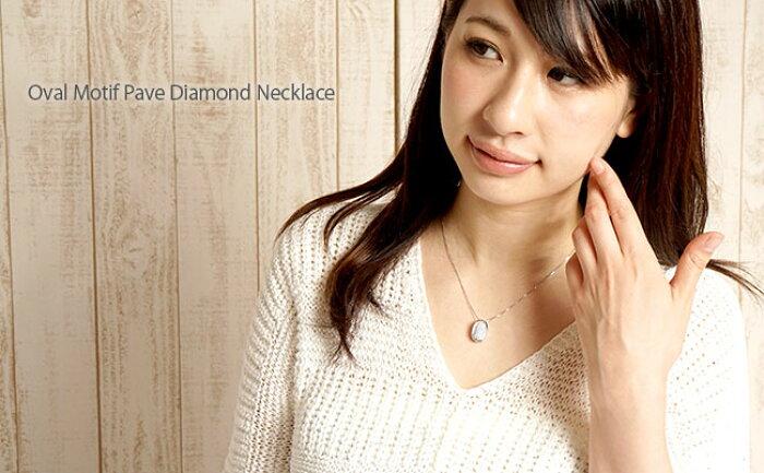 プラチナネックレスダイヤモンドペンダントレディースオーバル2ウェイ2Wayパヴェ0.5カラットpt900