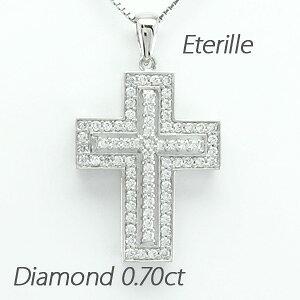 ダイヤモンド ネックレス ペンダント レディース アンティーク ダブル ゴージャス クロス 十字架 プラチナ pt900 0.7カラット