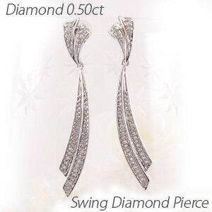 ダイヤモンド ピアス 18k 揺れる レディース ブラ ロング フェザー 羽 ウェーブ 18金 k18 ゴールド ゴージャス 0.5カラット