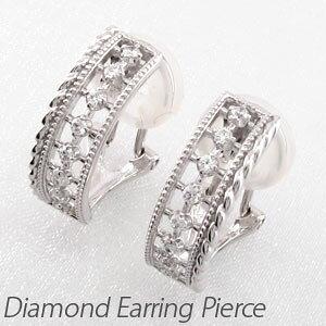 ダイヤ イヤリング ピアス ダイヤモンド レディース アンティーク ミル打ち 透かし ツイスト プラチナ pt900 0.2カラット