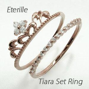 ダイヤモンド リング 指輪 レディース ティアラ クラウン 王冠 セットダイヤモンド リング 指輪 重ねづけ 華奢k18 18k 18金 ゴールド