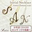 【送料無料】丸型/ダイヤ0.05ct/ネックレス天然ダイヤモンド/k18WG/ギフト