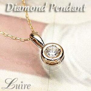 一粒石 ダイヤネックレス 0.20ct K18ピンクゴールド ペンダント 誕生日