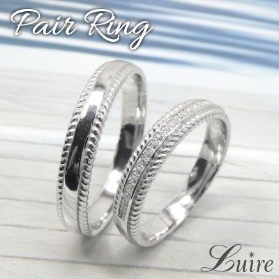 K18ゴールド 18金 縄模様 ペアリング 結婚指輪 天然ダイヤモンド 誕生日 結婚記念日 プレゼント 彼女
