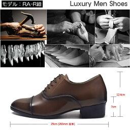 [型號:RA-R帶子]含身高7cmUP秘密鞋腿高筒靴秘密鞋墊的人商務鞋秘密長筒靴10P03Dec16