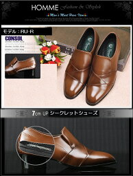 [型號:RU-R]含身高7cmUP秘密鞋腿高筒靴秘密鞋墊的人商務鞋秘密長筒靴10P03Dec16