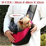 犬スリングバッグサイズ(大)ドックショルダーキャリーバッグお出かけバッグ猫抱っこひもかばん送料無料