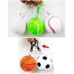 [送料無料]5個セット[ゴルフテニス野球サッカーバスケットボール]携帯レインコートボール型レインウェア簡易雨合羽雨カッパ雨着レインポンチョ
