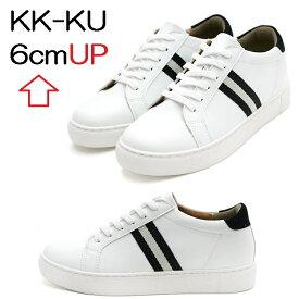 [モデル番号:KK-KU] 身長 6cm アップ シークレットシューズ シークレットスニーカー 厚底靴 上げ底靴 メンズ シューズ スニーカー 男性用 靴 ヒールアップ 中敷き シークレットインソール 内蔵 白