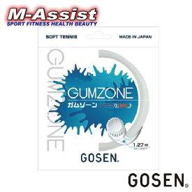 【ポイント2倍】 3個組 テニス祭 GOSEN SSGZ11 GUMZONE ソフトテニス ガット ストリング コントロール 強い 耐久性 エムアシスト