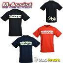 【ポイント】 blackknight祭 バドミントン祭 blackknight Tシャツ 半袖T SHORT SLEEVE T9130 新作 シャツ Uni カナダ …