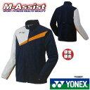 【ポイント】 限定ヨネックス祭 YONEX 70083Y JAPAN ナショナルチーム 着用モデル ウォームアップ シャツ 特別 ヒート…