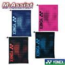 【ポイント】 YONEX BAG2093 シューズケース シューズ袋 ソフトケース BAG バドミントン祭 バドミントン ヨネックス …