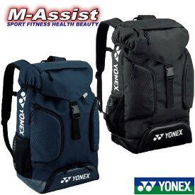 【ポイント2倍】 YONEX BAG158AT バックパック リュック バッグ BAG サッカー フットサル祭 サッカー soccer フットサル FC ヨネックス エムアシスト