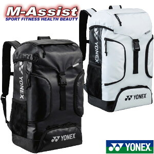 【Super Sale SS P2倍】 YONEX BAG168AT バックパック リュック バッグ BAG バドミントン祭 バドミントン ヨネックス エムアシスト