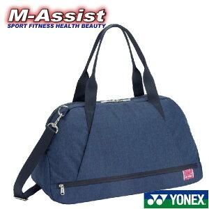 【Super Sale SS P2倍】 YONEX BAG2066 ボストンバッグ バック 旅行 バッグ BAG バドミントン祭 BostonBag バドミントン squash スカッシュ ヨネックス エムアシスト