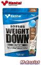 【ポイント】 KENTAI K1240 WEIGHT DOWN 1kg ココア味 ダイエットプロテイン 家トレ チャレンジダイエット ケンタイ …