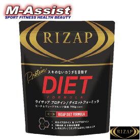 【ポイント】 お得な2袋組 RIZAP DIET FOMULA 028370 チャレンジダイエット ダイエットプロテイン ダイエットフォームラ 炭 プロテイン 乳酸菌 結果にコミット ライザップ 750g 減量 痩身エムアシスト