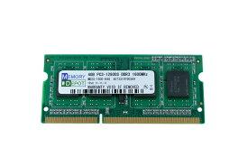 4GB PC3-12800 DDR3 1600 204pin SODIMM PCメモリー 【相性保証付】