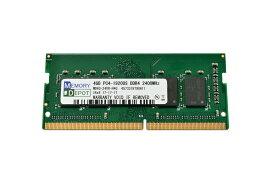 4GB PC4-19200 DDR4 2400 260pin SODIMM PCメモリー 【相性保証付】