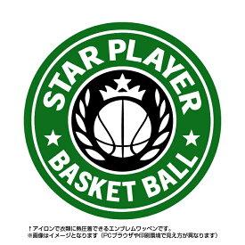 【バスケットボール】スタープレイヤーワッペン(カフェロゴ風エンブレム)