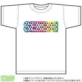 仙台サッカーTシャツ(白)(Jリーグ/応援/ホーム/サポーター/チーム/サッカーボール)