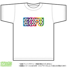 甲府サッカーTシャツ(白)(Jリーグ/応援/ホーム/サポーター/チーム/サッカーボール)